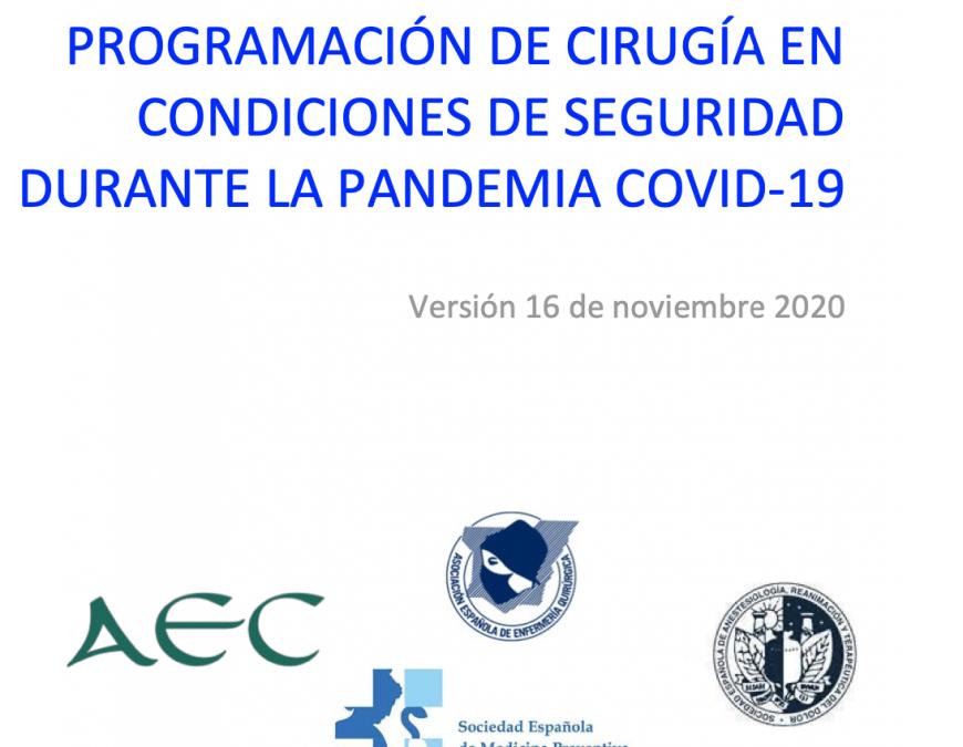 Actualizado el documento de recomendaciones de seguridad para cirugía electiva