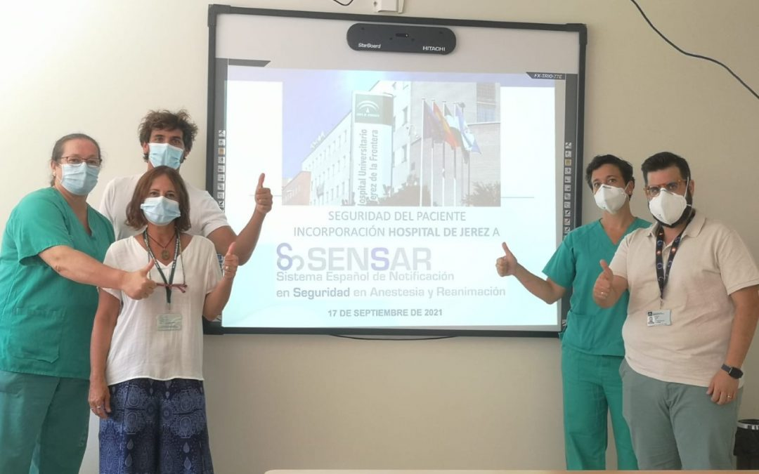 El Hospital Universitario de Jerez de la Frontera se adhiere a la Organización SENSAR